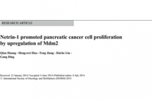 Netrin-1 promoted pancreatic cancer cell proliferation